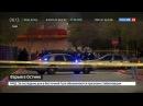Новости на «Россия 24» • Один человек ранен в результате взрыва в американском Остине