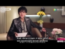 [РУСС. САБ] 180418 @ 时尚COSMO interview