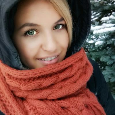 Кристина Kudroman