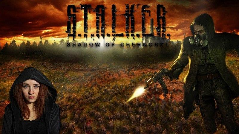 S.T.A.L.K.E.R.: Тень Чернобыля [Выжигатель. Снорки атакуэ] ● Запись стрима ●