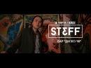 STEFF - Бар Диско 90 приглашение на концерт