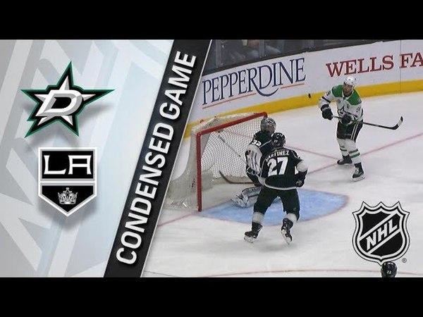 Даллас Старз - Лос-Анджелес Кингз   Dallas Stars vs Los Angeles Kings – Apr. 06, 2018   NHL 2017/18