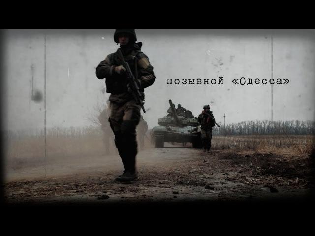 Игорь Сивак и группа