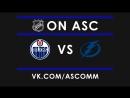 NHL | Oilers VS Lightning