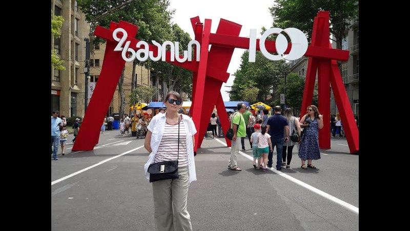 26 მაისი საქართველოს დამოუკიდებლობის დღეა 26