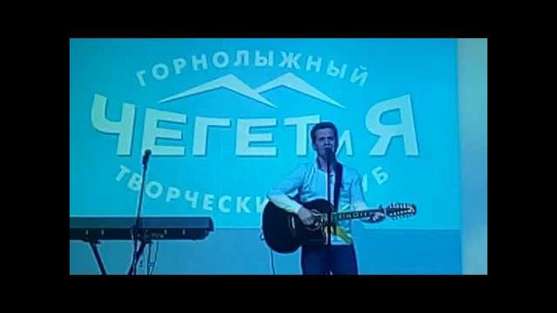 Дмитрий. Чегетия. 2018г.
