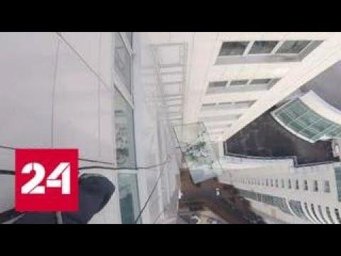 Падение 380 килограммового стекла с московской высотки сняли на видео Россия 24