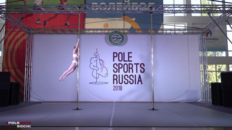 POLE SPORTS RUSSIA 2018   Логвин Евгения_Rostov on Don, Russia