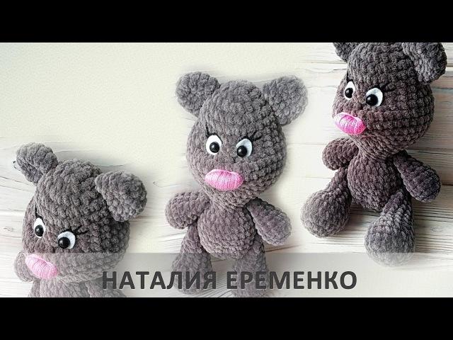 игрушка мишка из плюшевой пряжи часть 2