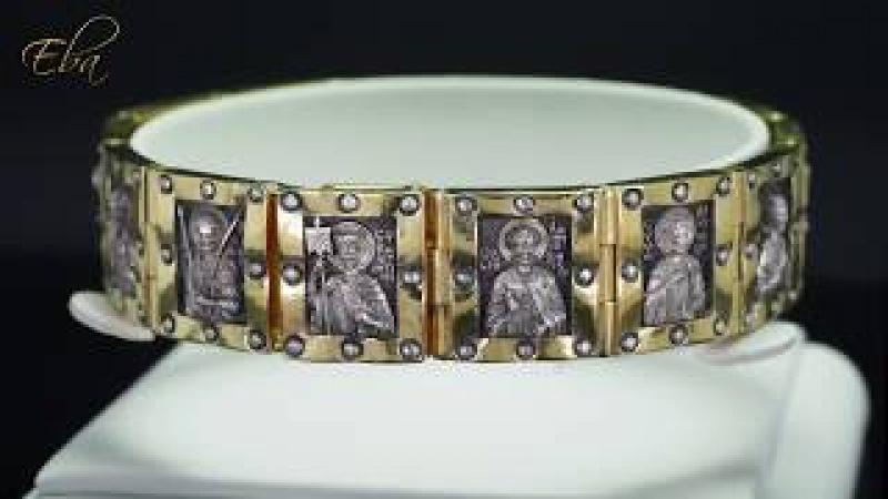 Православный мужской браслет Святые Мужи. Серебро, позолота.