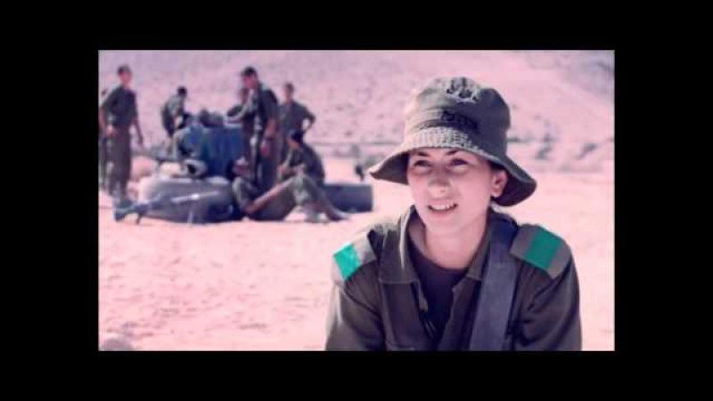 ЦАХАЛ АРМИЯ ОБОРОНЫ ИЗРАИЛЯ israel defence forces IDF