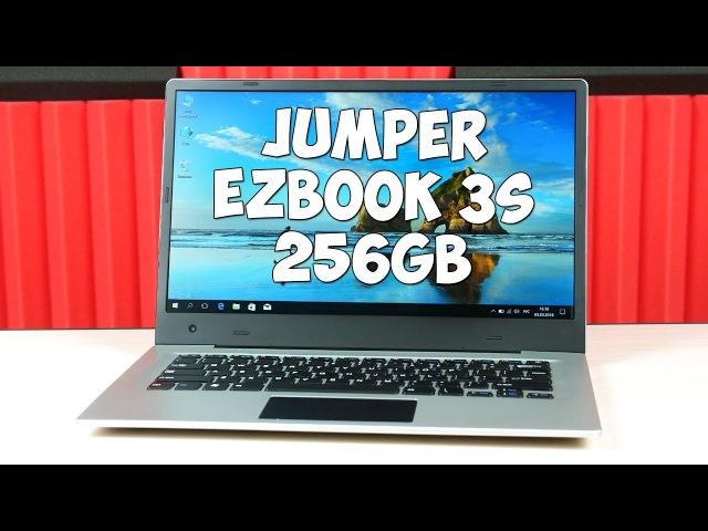 Jumper EZBOOK 3S - ЧЕСТНЫЙ ОБЗОР НА РУССКОМ! ОТЗЫВ ПОЛЬЗОВАТЕЛЯ! БЕНЧМАРКИ, ИГРЫ, ТЕСТЫ
