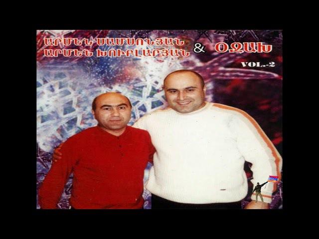 Armen Khublaryan - Sharan
