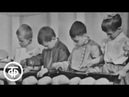 Калинка Дети московского комбината ясли сад № 609 советским космонавтам 1971