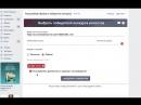 Розыгрыш 10 сетов от приложения NAU в Краснодаре