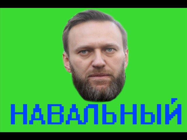 Навальный агитирует по телефону [ТехноПранк]