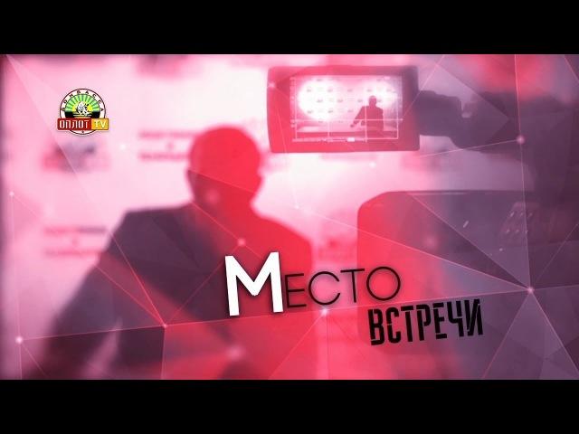 Директор государственного ПОУ «Макеевский педагогический колледж» Татьяна Барташ