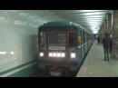 Последние минуты конечной станции Речной Вокзал и последний поезд следующий в т...