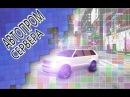 GTA 4 RP сервер автопром