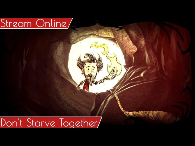 Don't Starve Together ► выживаем вместе