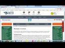 MFB My Finance Biz БОНУС 10$ СТАРТ 01 10 17г аналог WEBTRANSFER