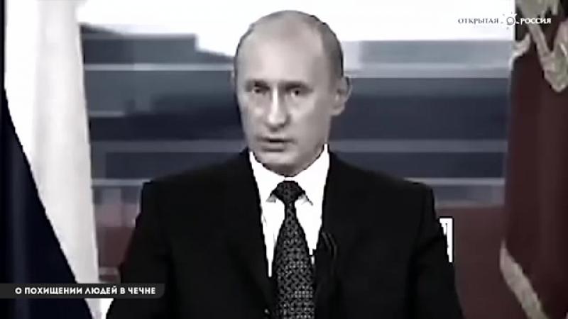 Наглая ложь Путина, ок которой забыли