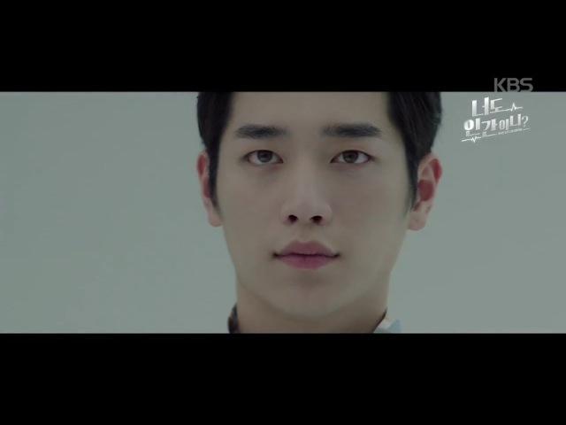 깜짝 공개! KBS 기대작 '너도 인간이니'' 주인공 남신3을 소개합니다!