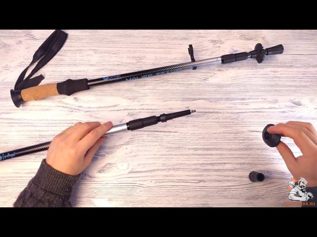 Обзор палки для скандинавской ходьбы INDIGO 008 IRAK 65-135см