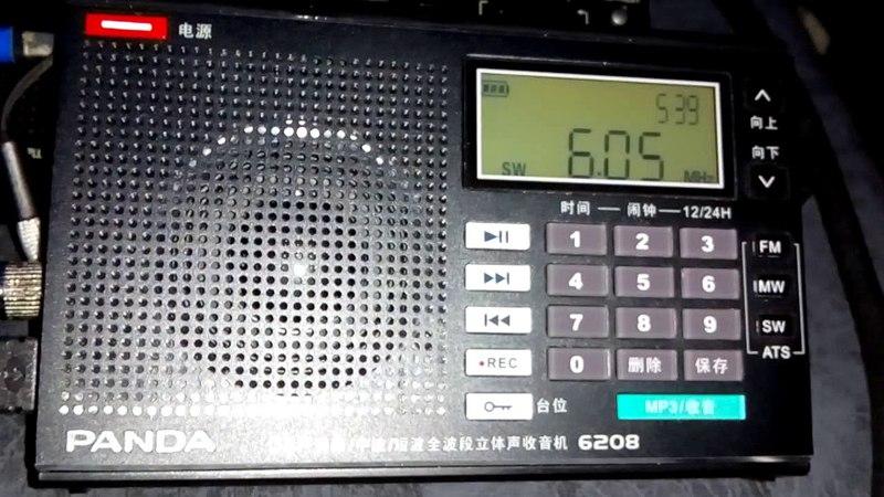 6050-HCJB QUITO DSP/PLL 20180421 0139
