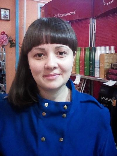 Nadezhda Boiko