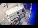 Спасение денег Горят инкасаторы в Абакане Хакасии ЧП Криминал