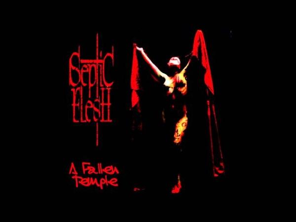 Septic Flesh - Marble Smiling Face Lyrics (HQ)