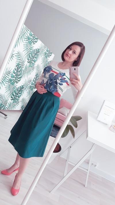 Татьяна Трифонова