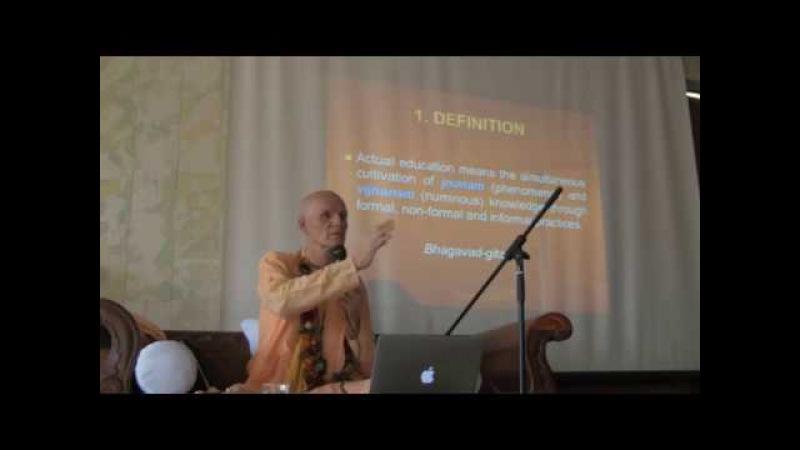 Е.С. Бхакти Рагхава Свами - 5 столпов образования (фестиваль Бхакти-Сангама 2015)