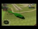 Когда в CR:MP,SA:MP в первый раз сел в вертолёт