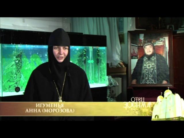 «Отец Зосима», режиссёр Ольга Мирончук (Киноклуб Покров)