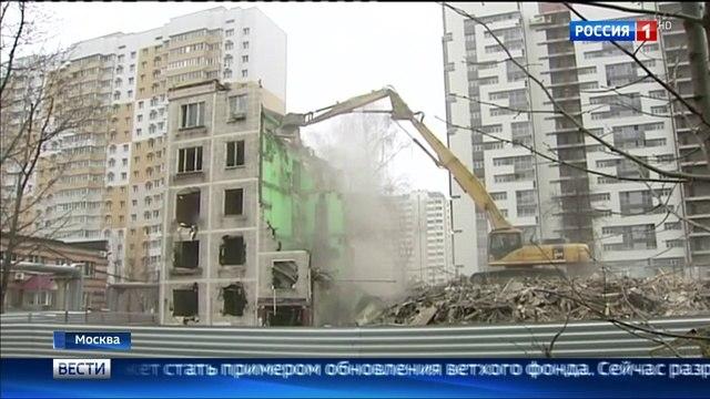 Вести-Москва • Собянин пятиэтажки - проблема номер один для Москвы