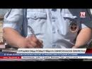 Сотрудники ГИБДД проведут рейды на Симферопольских перекрёстках Осторожно перекрёсток Сотрудники Госавтоинспекции в Симферопо