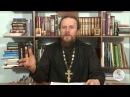 Книга Бытие Глава 11 Иеромонах Никодим Шматько Библейский портал