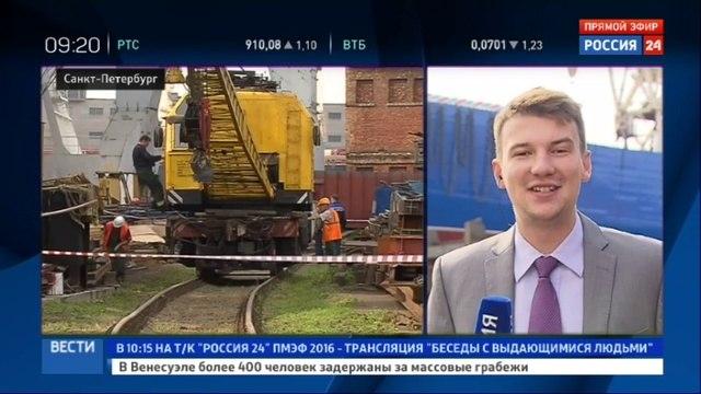 Новости на Россия 24 • В Петербурге спускают на воду новейший российский атомный ледокол Арктика