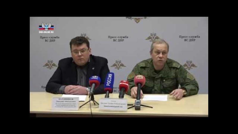 Названа причина смерти погибшего военнопленного Евгения Торопкина