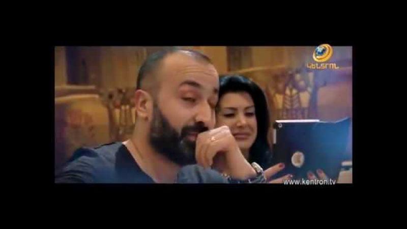 ES KAM «ԵՍ ԿԱՄ» NOR ERG 2018 Official Video