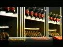 Кадетство. 3-й сезон СТС, август 2007 Анонс 3