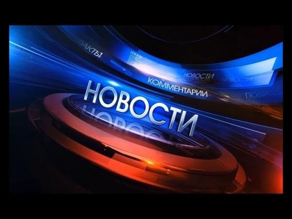 В Донецке прошли митинги, приуроченные к 77-й годовщине начала ВОВ. Новости. 22.06.18 (16:00)
