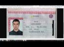 В паспорте ПРОПИСАНО, ТЫ РАБ! Все по закону