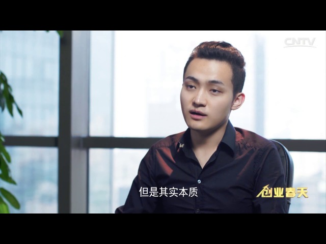 CCTV made an exclusive interview to Justin Sun