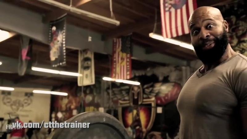 CT Fletcher⁄Плюшевая Борода-Тренирует Турникмена