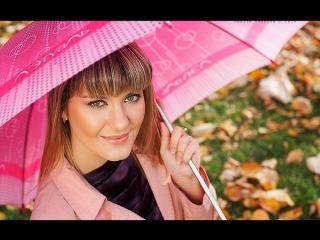 БАБЬЕ ЛЕТО - Валерий Козьмин - автор ролика Нелли Запольских