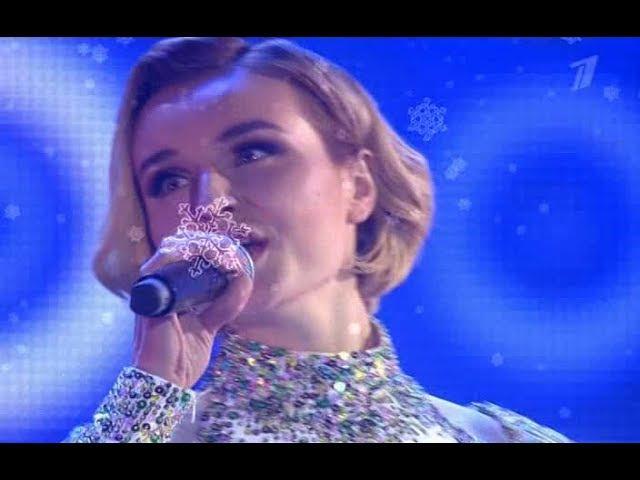 Полина Гагарина Егор Крид Dj SMASH Команда Главный новогодний концерт 31 12 2017