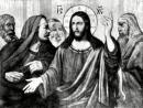Вопросы к Богу Вопросы к человеку Ответы Прот Андрей Ткачёв АУДИОЗАПИСЬ 12